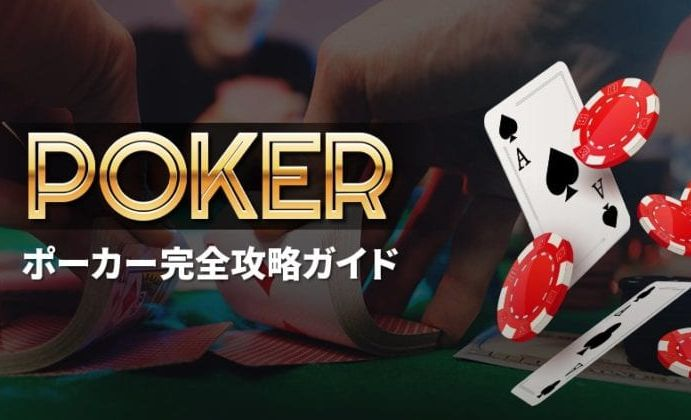 Poker in Japan