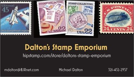 Dalton's Stamp Emporium on HipStamp